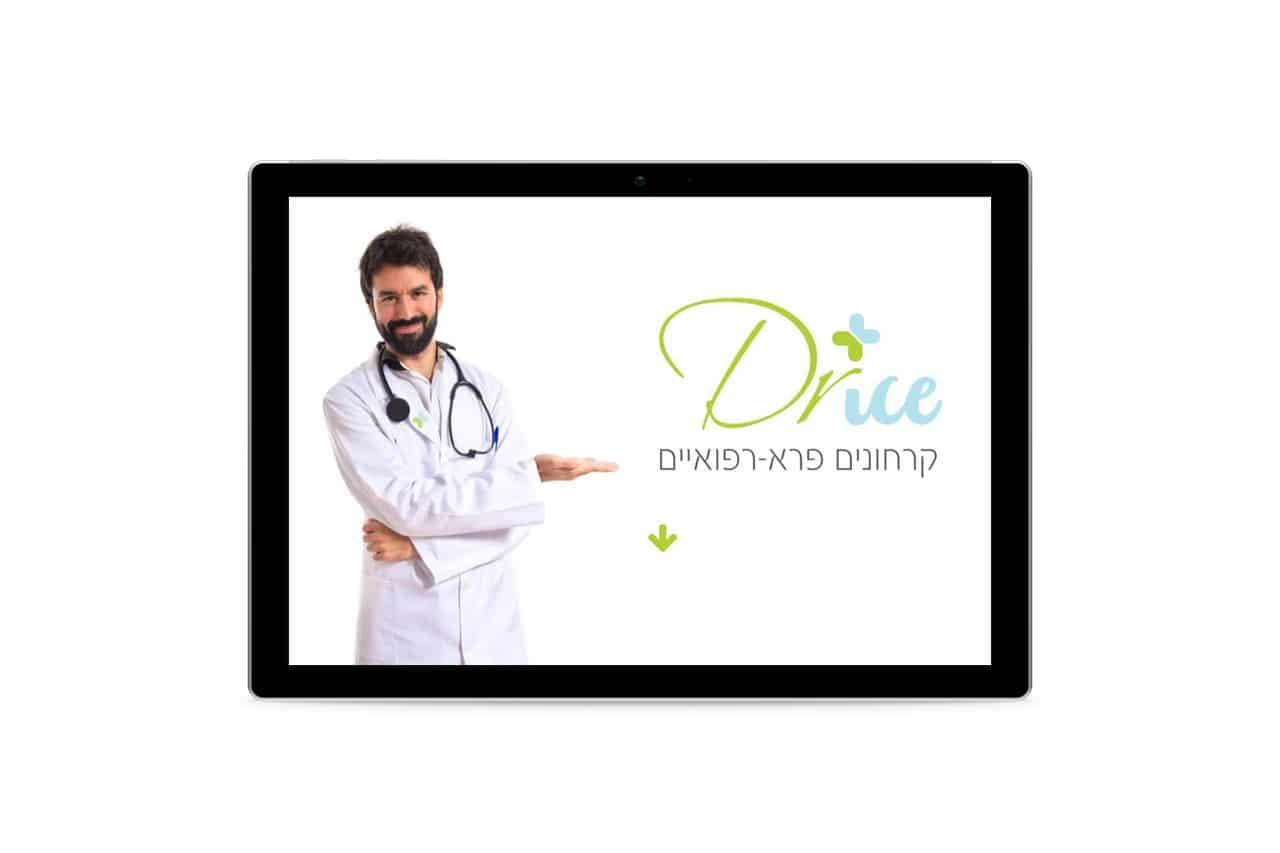 לפניכם תמונה מתוך אתר בעיצוב אישי למוצרים רפואיים שעוצב ונבנה במערכת נטיקס, בלחיצה על התמונה תעברו לאתר דוקטור אייס - למוצרי קירור לצרכי עזרה ראשונה. המותג לא פעיל באופן זמני.