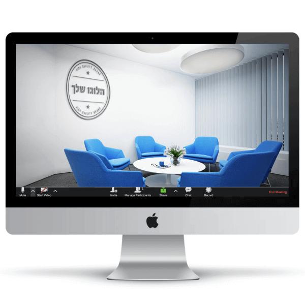 חדר ישיבות לבן עם תאורה בהירה, שולחן עגול לבן שסביבו 6 כורסאות כחולות ולוגו גדול על הקיר - חהילת רקעים ממותגים לעסקים