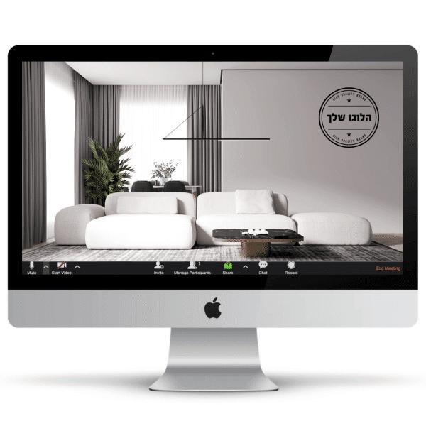 משרד ביתי עם ספות לבנות, עציץ ירוק ויפה, רוילון ארוך ואפור, שטיח אפור סולידי ולוגו על הקיר - חהילת רקעים ממותגים לעסקים