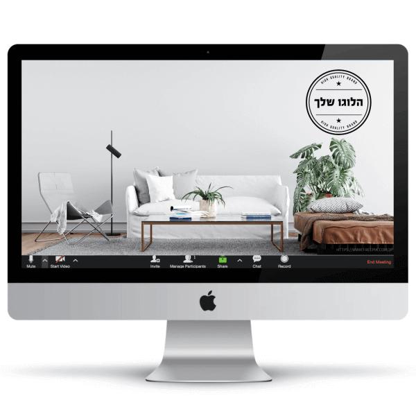 משרד ביתי עם ספות לבנות, שולחן סלון, עציץ ירוק ויפה ולוגו על הקיר - חהילת רקעים ממותגים לעסקים