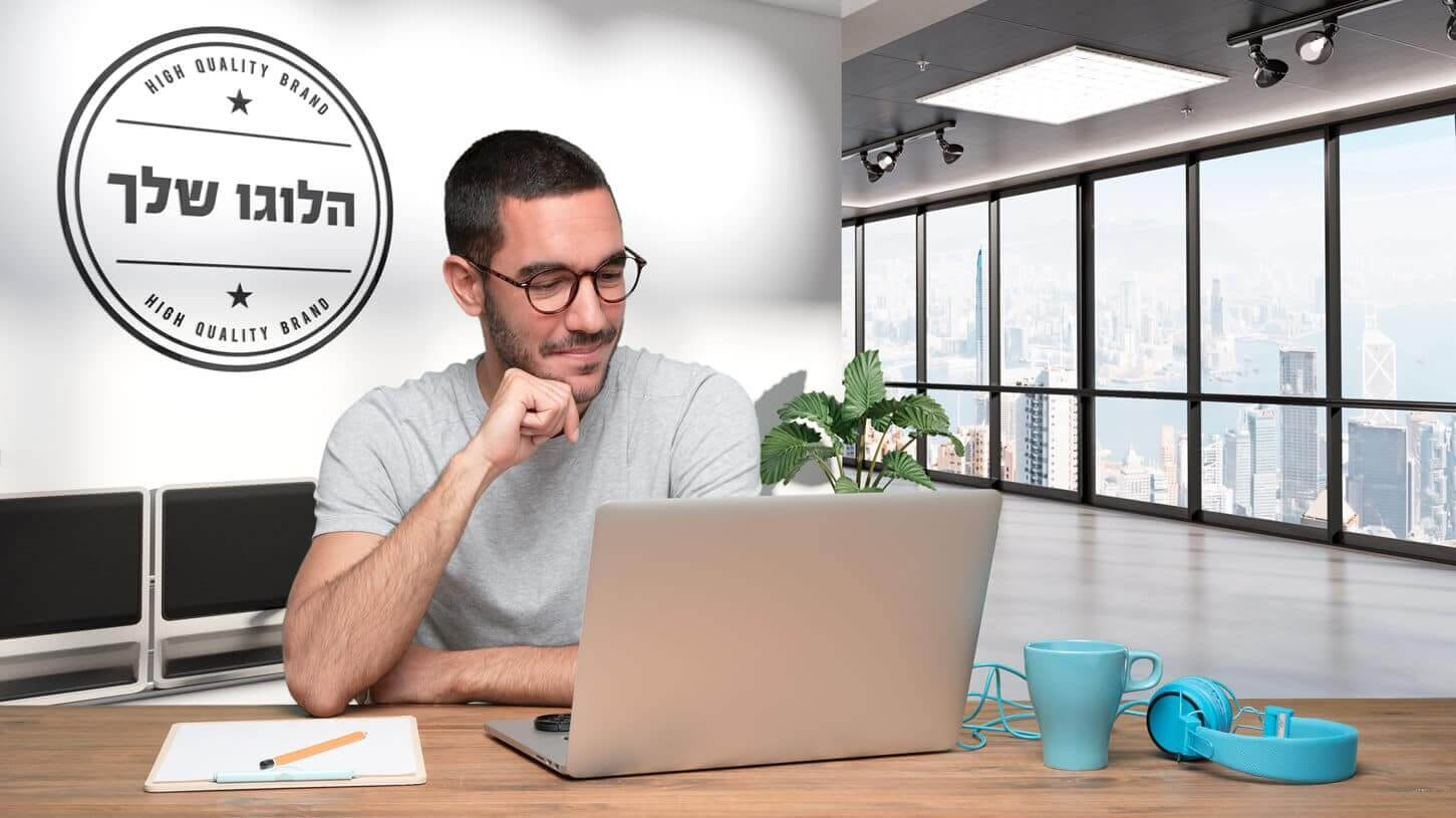 תמונת לפני - בחור יושב מול שולחן ולפטופ כשמאחוריו חולונות פנורמיים נוצצים, משרד גדול, נקי ומרווח והלוגו שלו על הקיר