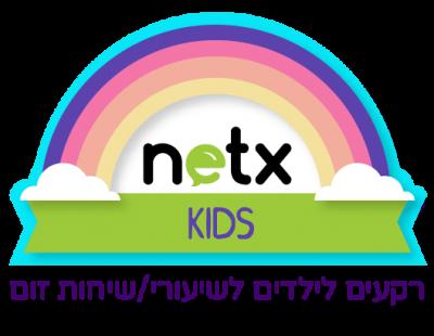 לוגו לחנות הרקעים לזום לילדים